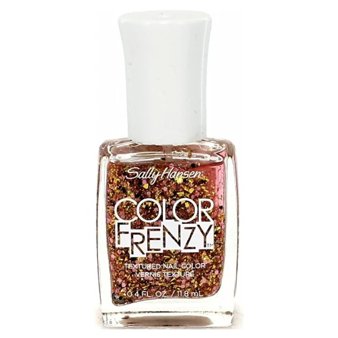 増強ポスト印象派どちらか(3 Pack) SALLY HANSEN Color Frenzy Textured Nail Color - Splattered (並行輸入品)