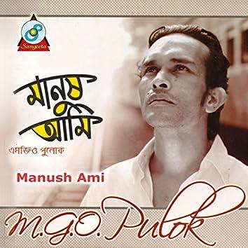 Manush Ami