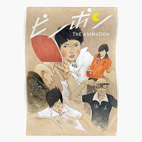 Anime Pong Ping Animation The El mejor y más nuevo póster para la sala de decoración del hogar de arte de pared