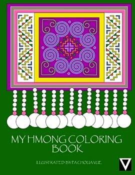 My Hmong Coloring Book