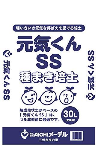 種まき培養土 元気くんSSタイプ 30L