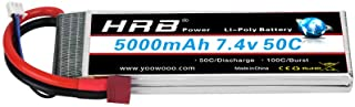 HRB 2S 7.4V 5000mAh 50C Deans T Lipo Battery Replacement for RC Evader BX Car, Traxxas Slash Buggy RC Truck, RC Truggy RC ...