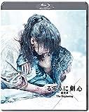 るろうに剣心 最終章 The Beginning 通常版[Blu-ray/ブルーレイ]