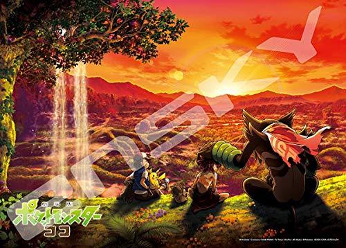 ジグソーパズル 劇場版ポケットモンスター ココ 500ピース (500-358)
