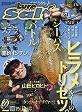 Lure magazine Salt(ルアーマガジン ソルト) 2018年 02 月号 [雑誌]