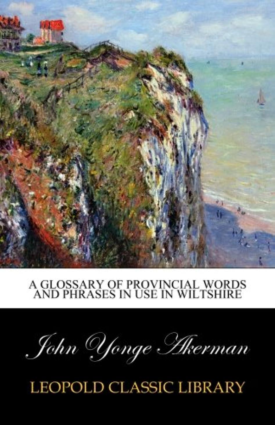 非武装化貼り直す食事を調理するA glossary of provincial words and phrases in use in Wiltshire