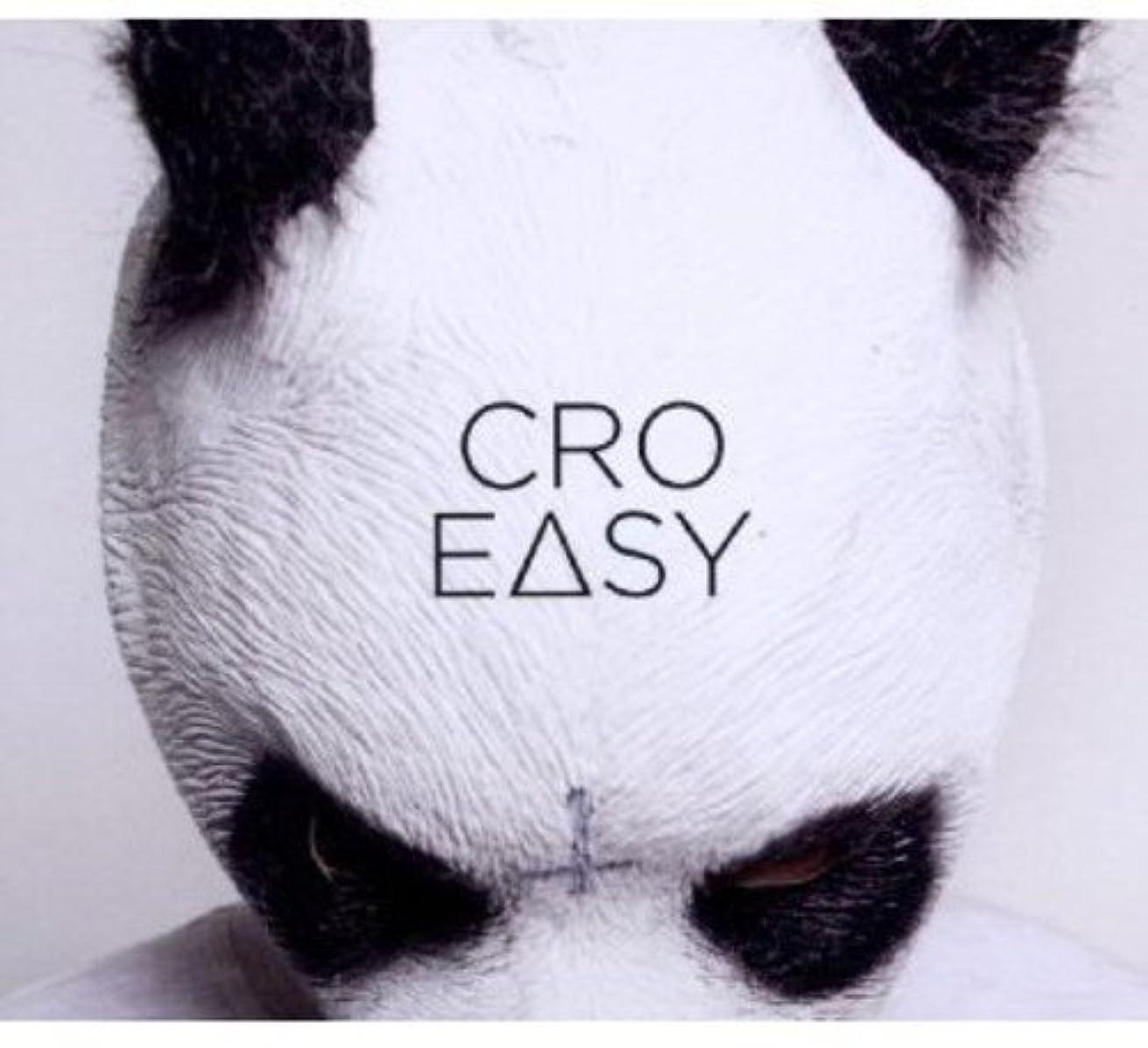 Easy Easy/Instrumental k348302916894794 - dogsalon-ange com