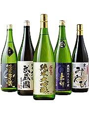 【本日は父の日】純米大吟醸の日本酒飲み比べセットがお買得