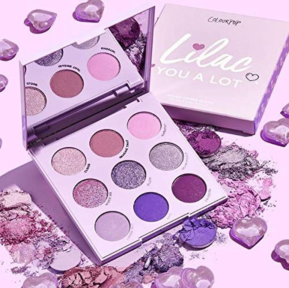 勝利した溶接うなるカラーポップ (ColourPop)lilac you a lot