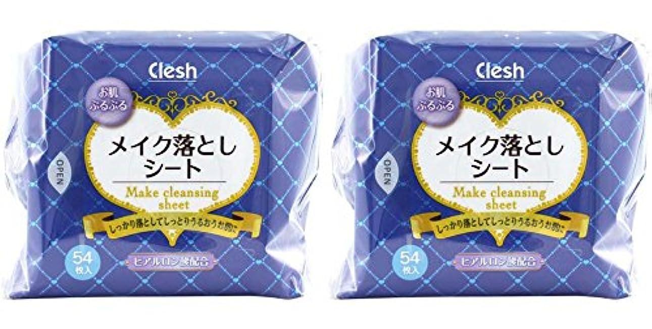 領事館ヒップ娯楽【セット品】Clesh メイク落としシート ヒアルロン酸 54枚×2個セット