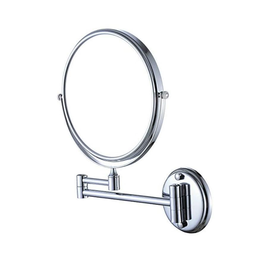 ポットロッジ黙5倍/ 1倍 両面化粧鏡 壁掛けミラー シェービング メイクアップミラー