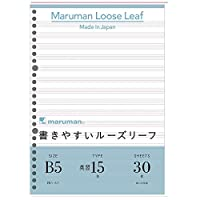 B5 ルーズリーフ 英習字罫15段