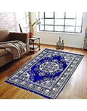 Braids Multicolor Carpet