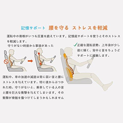 クッション高密度低反発ウレタンマシュマロ腰枕まくらシートクッション腰サポートランバーサポート負担軽減腰痛防止カスタムアクセサリー父の日母の日プレゼント(jp09bkブラック)