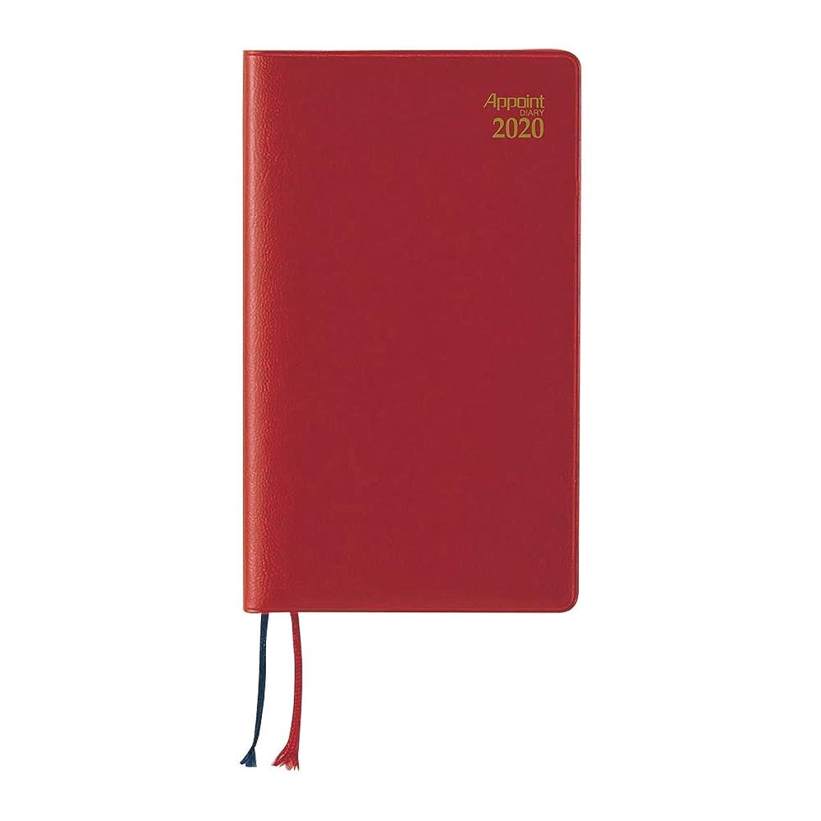 可動式システム特権的ダイゴー 手帳 2020年 アポイント マンスリー ウィークリー 赤 E1017 2019年 12月始まり