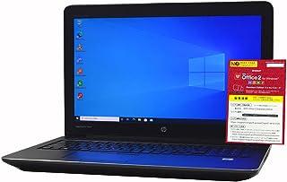 ノートパソコン 【Office搭載】 SSD 256GB (新 品 換 装) HP ZBook 15 G3 Mobile Workstation Skylake 第6世代 Core i7 6700HQ FullHD (1920×1080) IP...