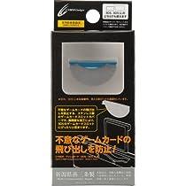 CYBER ・ プッシュガード (3DS/3DS LL用) ブルー