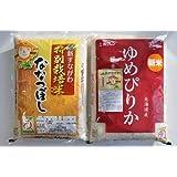 【新米】【精米】JA新すながわ 北海道産 特別栽培米 ゆめぴりか5kg+特別栽培米 ななつぼし5kg 令和元年産