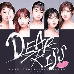 DEAR KISS「ダンスはキスのように、キスはダンスのように」の歌詞を収録したCDジャケット画像