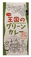 ヤムヤムジャパン 王国のグリーンカレー 50g