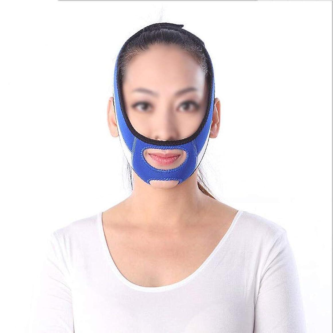 古代悪質な対応HUYYA ファーミングストラップリフティングフェイスリフティング包帯、フェイスマスク V字ベルト補正ベルト ダブルチンヘルスケアスキンケアチン,Blue_Large