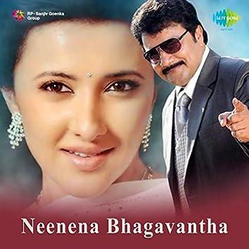 Neenena Bhagavantha (Original Motion Picture Soundtrack)
