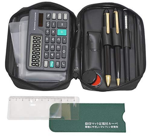EVAエコエグゼクティブ2C-600ペンセット付 化粧箱入 文具セット EVAチャック式ケース 電卓付 朱肉付 日本製2色ボールペンとシャープペン付 捺印マット定規付ルーペ EXV7-2C600-1