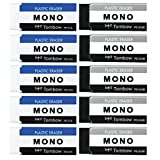 トンボ鉛筆 消しゴム MONO モノPE01 2色 各5個 JCA-063AZ