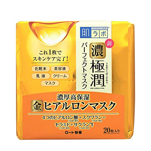 Rohto Hadalabo 2017ver Gokujun Perfect Mask - 1box for 20pcs (Green Tea Set)