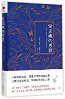 Kingdom of Simplicity (Chinese Edition)