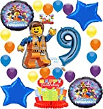 Lego Movie 2 Deluxe Balloon Decoration Bundle for (9th Birthday)