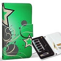 スマコレ ploom TECH プルームテック 専用 レザーケース 手帳型 タバコ ケース カバー 合皮 ケース カバー 収納 プルームケース デザイン 革 ラグジュアリー フラワー 星 スター 緑 001572