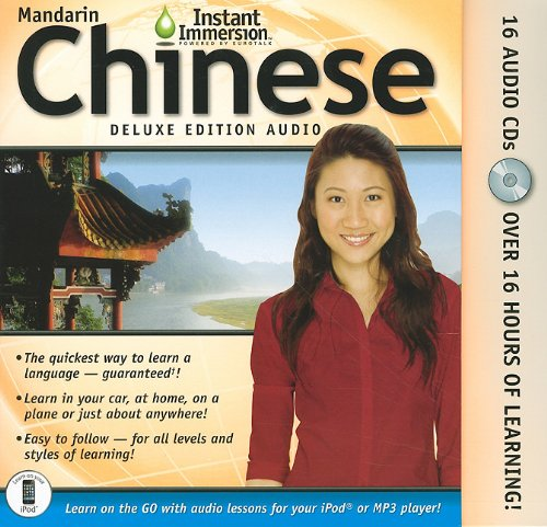 Instant Immerson Mandarin Chinese (Instant Immersion) (Chinese Edition)
