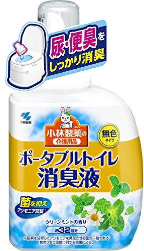 小林製薬の介護用品ポータブルトイレ消臭液無色クリーンミントの香り400ml約32回分