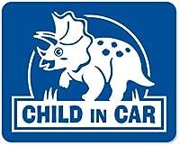 imoninn CHILD in car ステッカー 【マグネットタイプ】 No.72 トリケラトプスさん (青色)