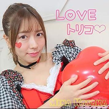Love Toriko