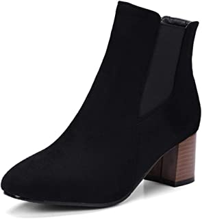 Women's Western Pointed Toe Chlesea Boots Comfortable Faux Suede Side Elastic Chunky Block Heel Short Ankle Boots