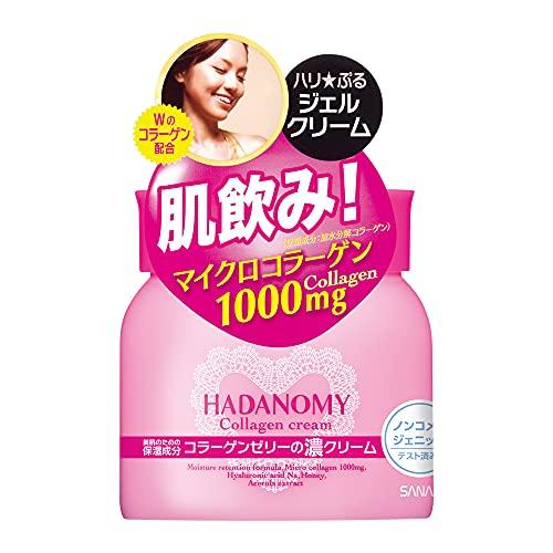 ハダノミー 濃クリーム 100g