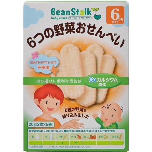ビーンスターク 6つの野菜おせんべい 20g【5個セット】