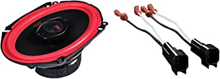 $98 » CERWIN VEGA V468 6-Inch x 8-Inch 400 Watts Max/75Watts RMS Power Handling 2-Way Coaxial Speaker Set & Metra 72-5600 Ford S...