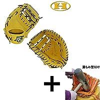 【湯もみ型付け込み/代引、後払い不可 】ハイゴールド 硬式 ミット 技極 一塁手用 WKG-F2 Nイエロー×ブラック 右投げ用(LH)