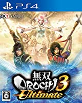 PS4&Switch「無双OROCHI3 Ultimate」PV第2弾
