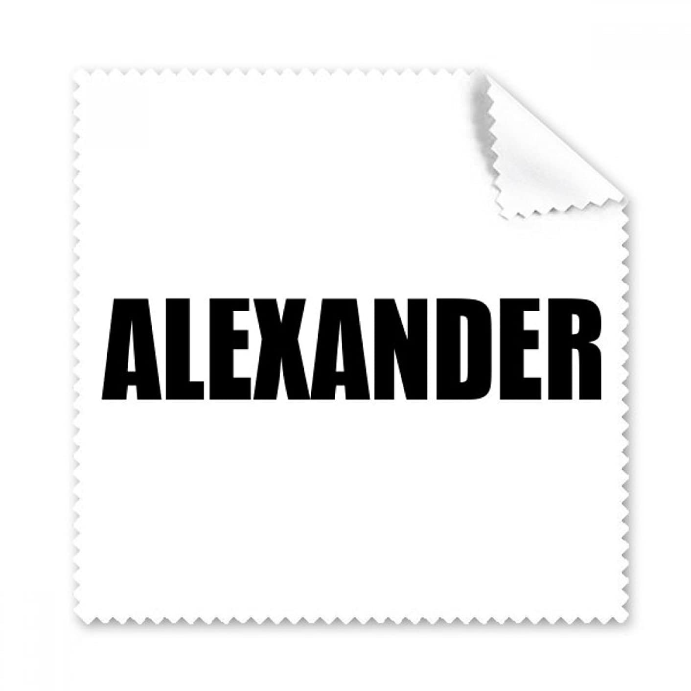 Alexander Egypt City Name Glasses Cloth Cleaning Cloth Phone Screen Cleaner 5pcs Gift
