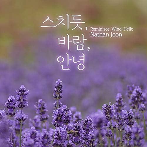 Nathan Jeon