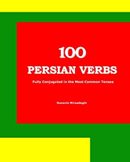 100 Persian Verbs (Fully Conjugated in the Most Common Tenses) (Farsi-English Bi-lingual Edition) (English and Farsi Edition)