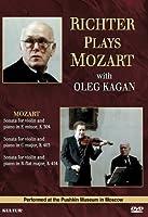 Richter Plays Mozart [DVD] [Import]