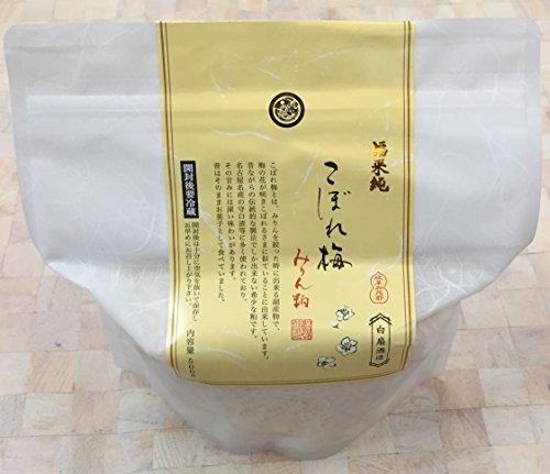 福来純のみりん粕 こぼれ梅 500g(常温便で配送しますが、到着後は要冷蔵でお願い致します。)