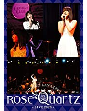 金澤朋子 LIVE 2020 ~Rose Quartz~ [DVD]