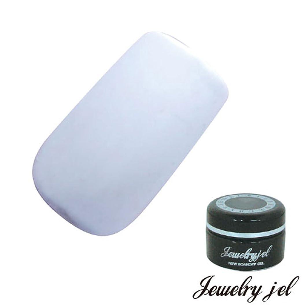 満たす小屋混合ジュエリージェル ジェルネイル カラージェル MGW 3.5g ホワイト マット UV/LED対応  ソークオフジェル マットなメガホワイト