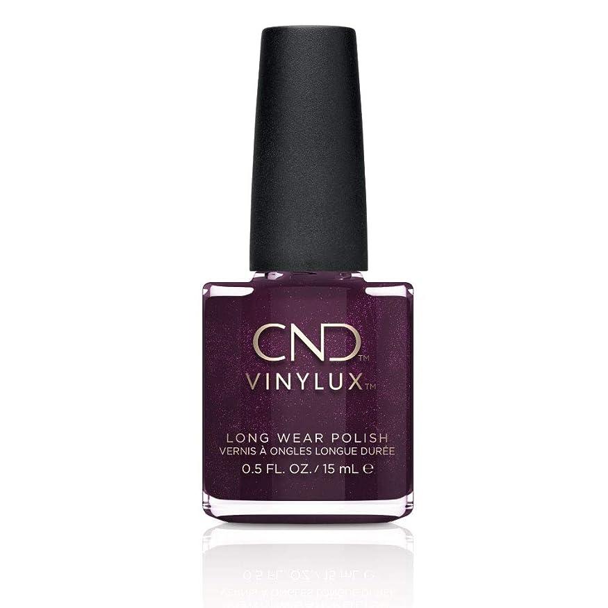 汚い増強するスパークCND Vinylux Long Wear Nail Polish (No Lamp Required), 15 ml, Purple, Plum Paisley